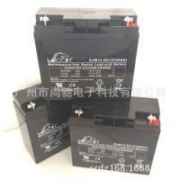 批发原装理士电池 DJW12-20 20AH UPS电池 电柜直流屏电池  电瓶