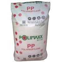 原料 食品 PP/泰国石化/1100NK 抗紫外线 高结晶 抗化学 防腐蚀