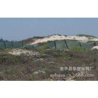 【行业推荐】防沙网、公路防沙网、作物防沙网、沙漠防沙网、阻沙