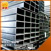 厂家直销 批发生产方矩方钢大口径钢材优质钢管浙江现货
