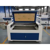 LM1490B雕刻机 数控切割机 亚克力切割机 生产厂家