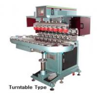 多色转盘式穿梭式移印机油盅机油盘机