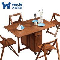 沃购原装进口北欧全实木餐桌 简约小户型折叠餐桌椅组合 餐厅家具