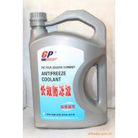 GP防冻液水箱宝不冻液-25度4KG防沸防腐水箱用乙二醇长效冷却液