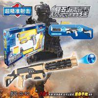 雄鹰CS921玩具水弹枪可DIY拼装爆裂雷霆二合一手动水弹枪