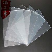 厂家直销PC阳光板PC耐力板 透明PC板颜色板茶色PC板加工定制