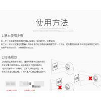 巨豪MX-7022 二维扫描器超市收银支付扫描平台屏幕扫码支付扫码枪