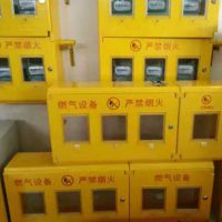 供应优质SMC模压配电家用燃气表箱
