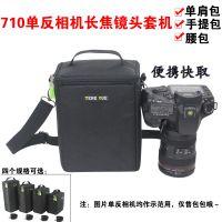 710单反相机长焦镜头套机单肩腰包便携快取收纳袋手提摄影包定做