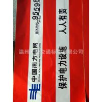 厂家低价供应 电线杆标贴 电网标示牌
