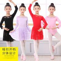 女童拉丁舞服装演出服 儿童拉丁舞裙蕾丝长袖女孩考级练功服