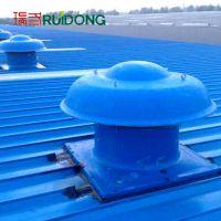 厂家直销耐高温玻璃钢DTW2.8屋顶风机 屋顶通风专用产品