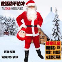圣诞老人服装成人男士圣诞服饰加厚金丝绒套装女士圣诞节衣服大码