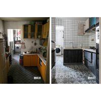 旧房全屋翻新,流程问题讲一讲