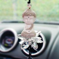 镶钻高档水晶汽车挂件车内挂饰车载装饰品女弥勒佛像后视镜车挂男