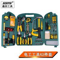 鑫田62PC电讯多功能工具箱五金组合工具工具套装塑料组合工具