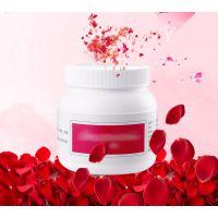 水晶玫瑰花瓣面膜,一折供货,美容院化妆品批发,问题性皮肤修复调理