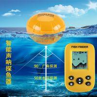 英莱特声呐探鱼器无线可视高清捕鱼器超声波垂钓找鱼器筏钓探测器