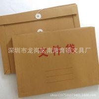 供应A4文件袋 350克牛皮纸文件袋 350g横款 牛皮文件袋 缠绳式