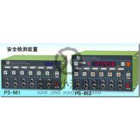 厂家特价销售日本杉山电机sugiden跳削检测仪PS-474