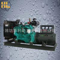 1000kw潍柴全自动大型12缸V型三相交流柴油发电机组
