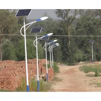 湖南韶山市新农村LED路灯太阳能路灯 路灯杆件配件找浩峰照明厂家