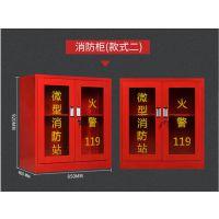 微型消防柜;消防工具柜厂家;宏宝定制安检柜直销