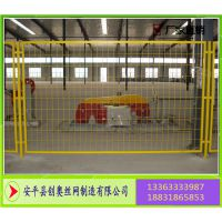车间隔离网,车间围栏定制,护栏网厂家,仓库护栏网