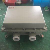 依客思BXJ51-300*400*200铝合金隔爆型防爆接线箱价格