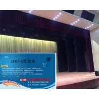 供应西安鑫博牌会议室 剧场 礼堂 舞厅舞台幕布阻燃剂