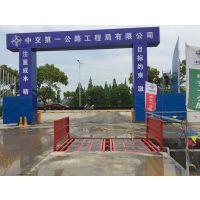 重庆哪里有卖工地大门自动洗车设备、多少钱洁尔森JS-100