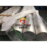 高质量5052铝合金棒价格 国标5052铝棒 铝排 六角铝棒规格齐全