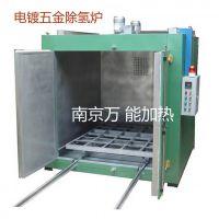 南京万 能加热供应NJ101工业烘箱 工业恒温烤箱