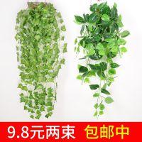 挂花绿萝吊篮壁仿真室内装饰植物藤条假花客厅塑料花藤挂花绿植叶