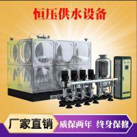 鑫溢-成套变频无负压供水 生活变频无负压供水设备