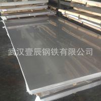 武汉供应 不锈钢 不锈钢板 304不锈钢板 拉丝不锈钢 不锈钢带 钢