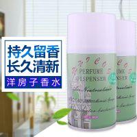 自动喷香机空气清新剂喷雾香水套餐厕所室内卫生间酒店除臭芳香剂