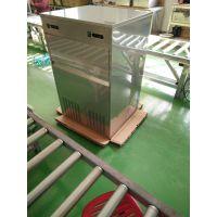 伊蝶圆形子弹头制冰机出口美国日本高档 高产量管冰机120kg制冷机