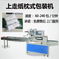 供应医用绷带卷包装机 全自动绷带卷包装机 纱布卷医用品包装机器