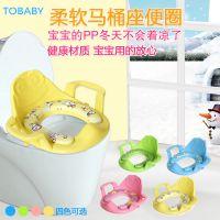 厂家直销 儿童坐便器宝宝马桶婴儿坐便器自带软垫铺助座便圈特价