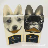 创意设计印刷定制 白卡彩盒 手提盒 狗粮包装盒 定做彩色牛皮纸盒
