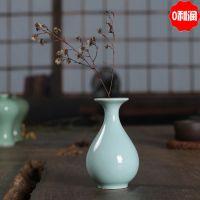 泉青瓷小花瓶陶瓷迷你水培绿萝客厅摆件茶道禅意净瓶清新玉花器