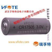 武汉瑞孚特供智能电子仪表用3V锂锰电池CR17505/CR18505/CR17450