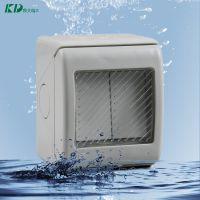 KD-2GS两位单控/双控防水开关 墙壁接线开关防水