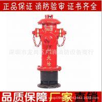 闽山地上式消防栓/室外消防栓 /地上栓/室外消火栓/SS100/65-1.6