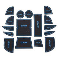 马自达CX-5门槽垫水杯垫改装汽车内饰扶手储物箱专用防滑垫防尘垫