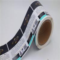 深圳厂家定做红酒不干胶标签商标条码贴纸卷装烫金不干胶直销
