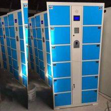 安阳超市电子存包柜——条码24门智能存包柜工厂投币柜 多种款式