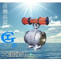 气动固定式球阀Q647F 气动球阀 工洲球阀 物美