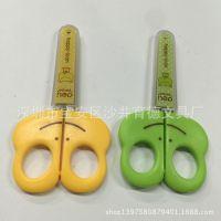 正品得力6031幼儿手工剪纸专用剪刀 安全不伤手圆角学生手工剪刀